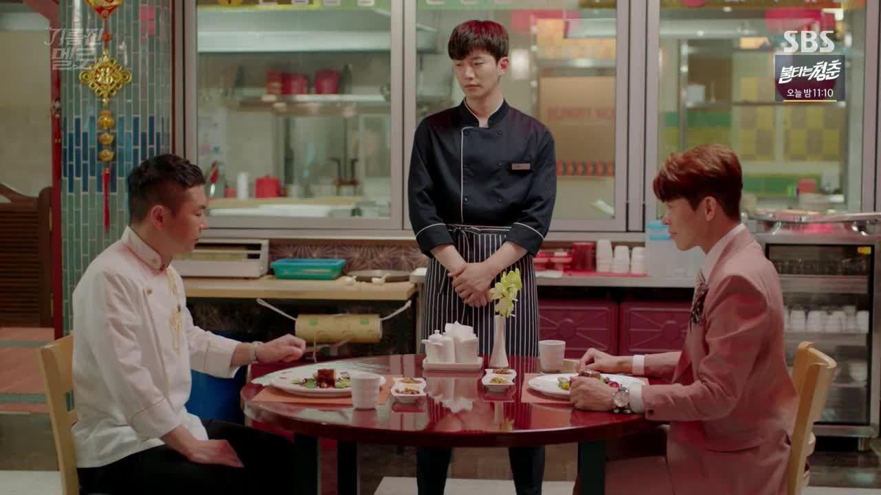 ผลการค้นหารูปภาพสำหรับ wok of love episode 27 recap