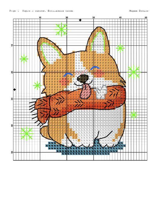 Рисунки для шитья крестиком