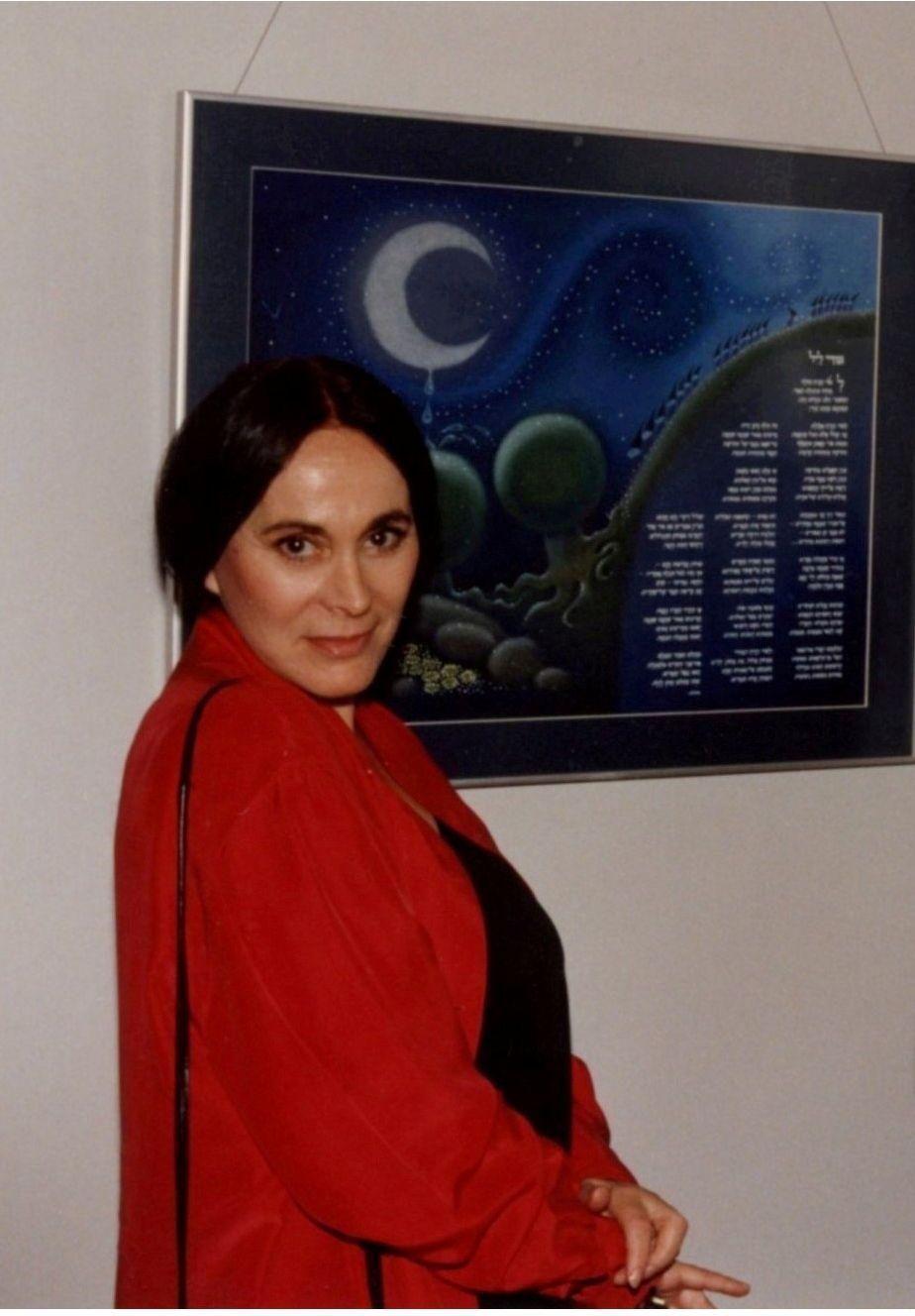 """אלונה פרנקל ליד יצירתה 'גמדי ליל' בהשראת שירו של ביאליק. תערוכת אגודת המאיירים בבית ביאליק ת""""א 1993 . מתוך ארכיון איגוד המאיירים"""