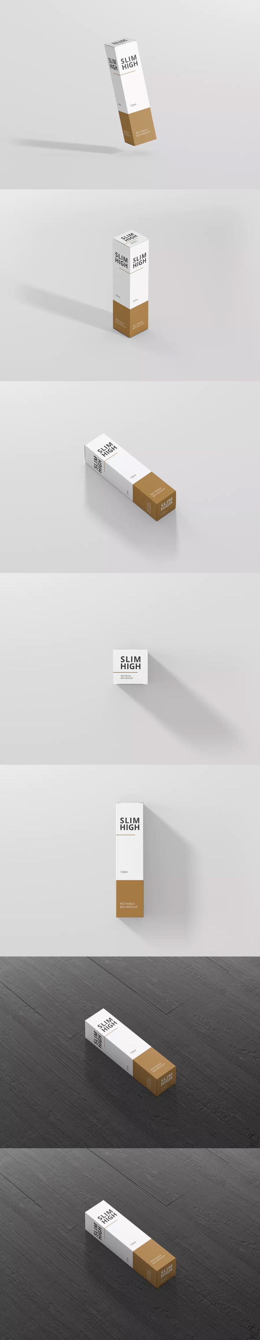 Box Mockup - Slim High Rectangle Template PSD