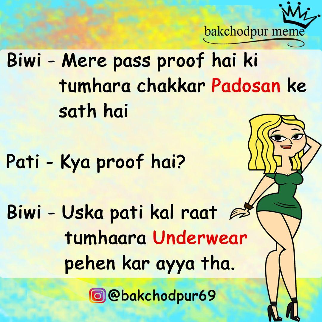 Husband Wife Or Vo Non Veg Hindi Jokes And Tales In 2020 Some Funny Jokes Funny Jokes In Hindi Fun Quotes Funny