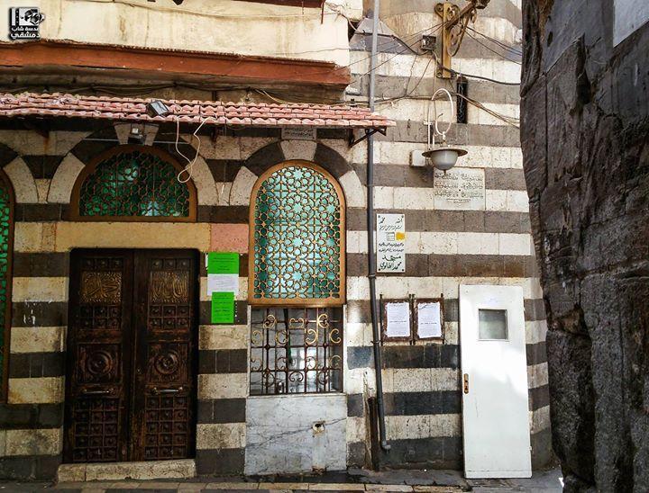 جامع الطالوي القنوات في 5 8 2016 Talawi Mosque Qanawat On 5 8 2016 Syria Damascus دمشق سوريا عدسة شاب دمشقي Damascus Islamic Art Mosque