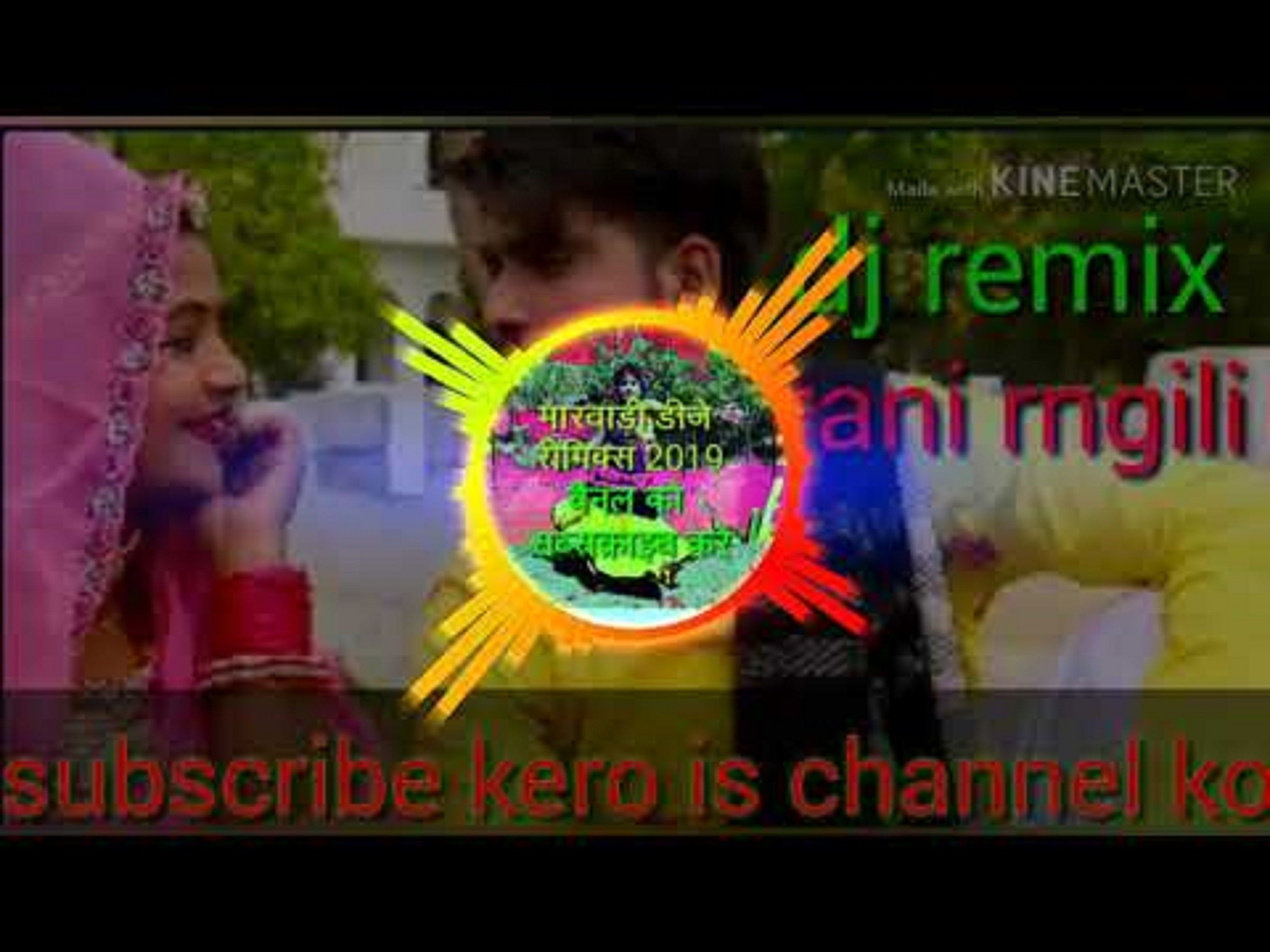 bathukamma dj songs mp3 free download 2018
