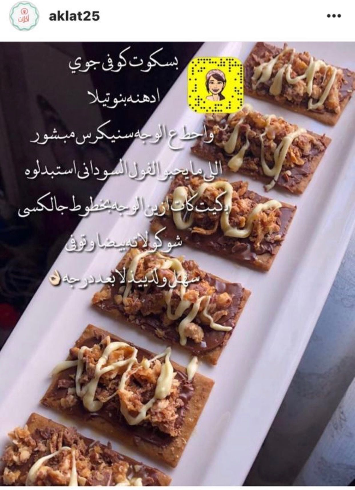 Pin By Hayam Elzwi On My Recipes Yummy Food Dessert Sweets Recipes Cooking Recipes Desserts