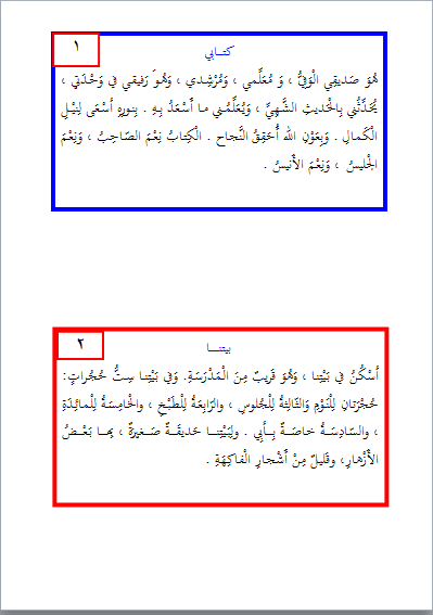 Learn Arabic Alphabet Arabic Alphabet Arabic Language