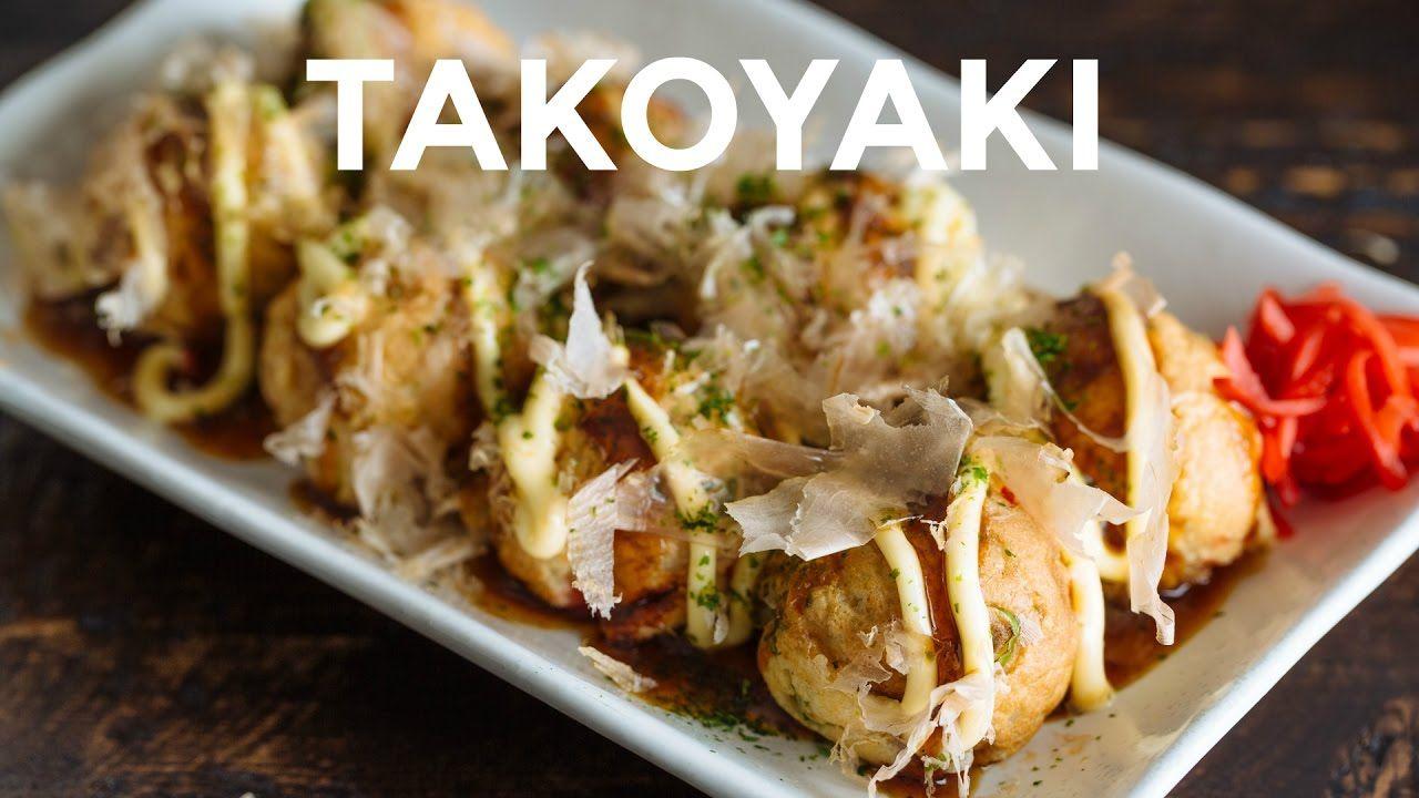 How To Make Takoyaki (Recipe) たこ焼きの作り方(レシピ) Easy
