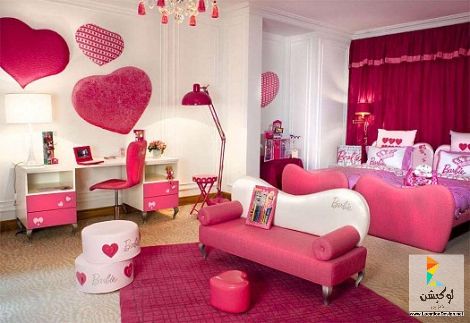 افضل و احدث غرف نوم اطفال بنات 2015 لوكيشن ديزاين تصميمات ديكورات أفكار جديدة مصر Barbie Room Girl Bedroom Decor Girls Room Design