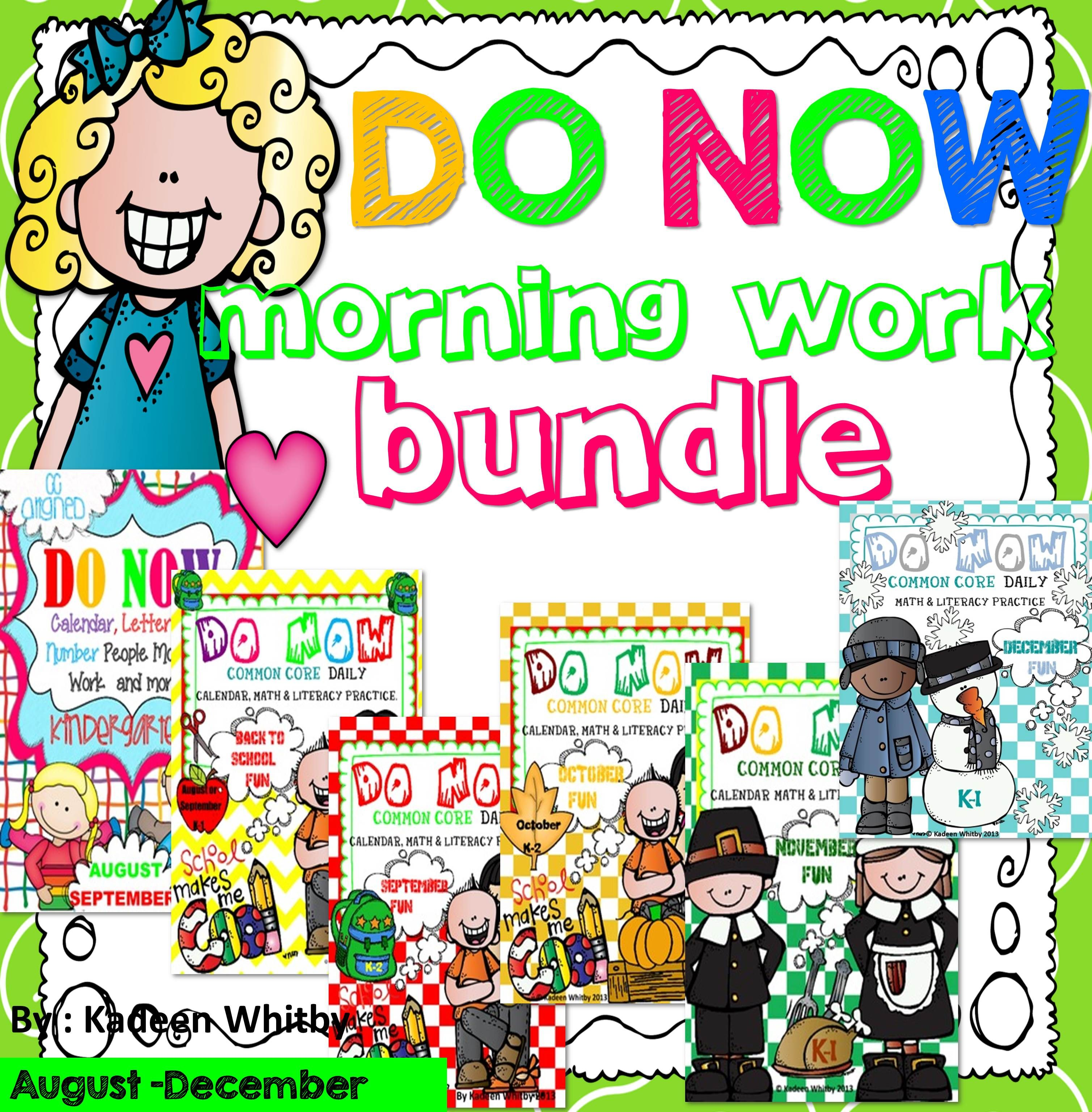 Do Now Morning Work Mega Bundle
