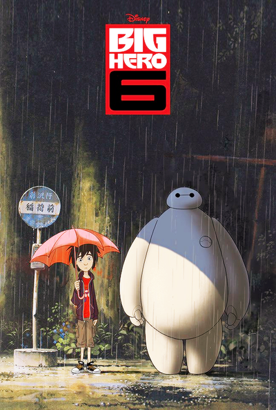 Big Hero 6 version of Totoro waiting for Catbus