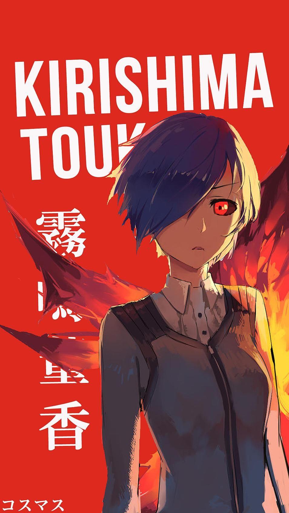 Kirishima Touka Korigengi Wallpaper Anime Anime Wallpaper Phone Touka Kirishima Anime Wallpaper