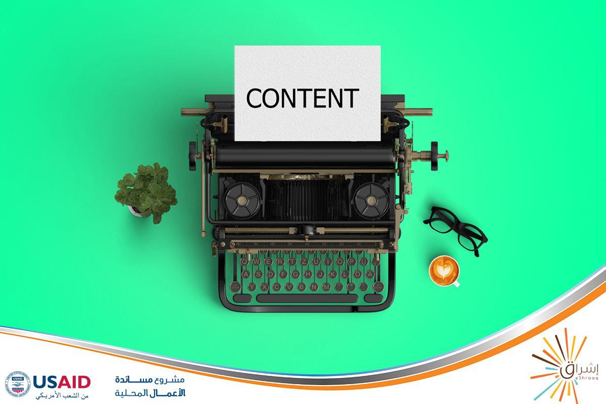 المحتوى هو أساس الشبكات الاجتماعية وبدونه لا يوجد تسويق من خلال المحتوى المثالي يمكنك الوصول إلى الجمهور المناسب دون بذل أي مجهود إضافي الترويج هناك عشر