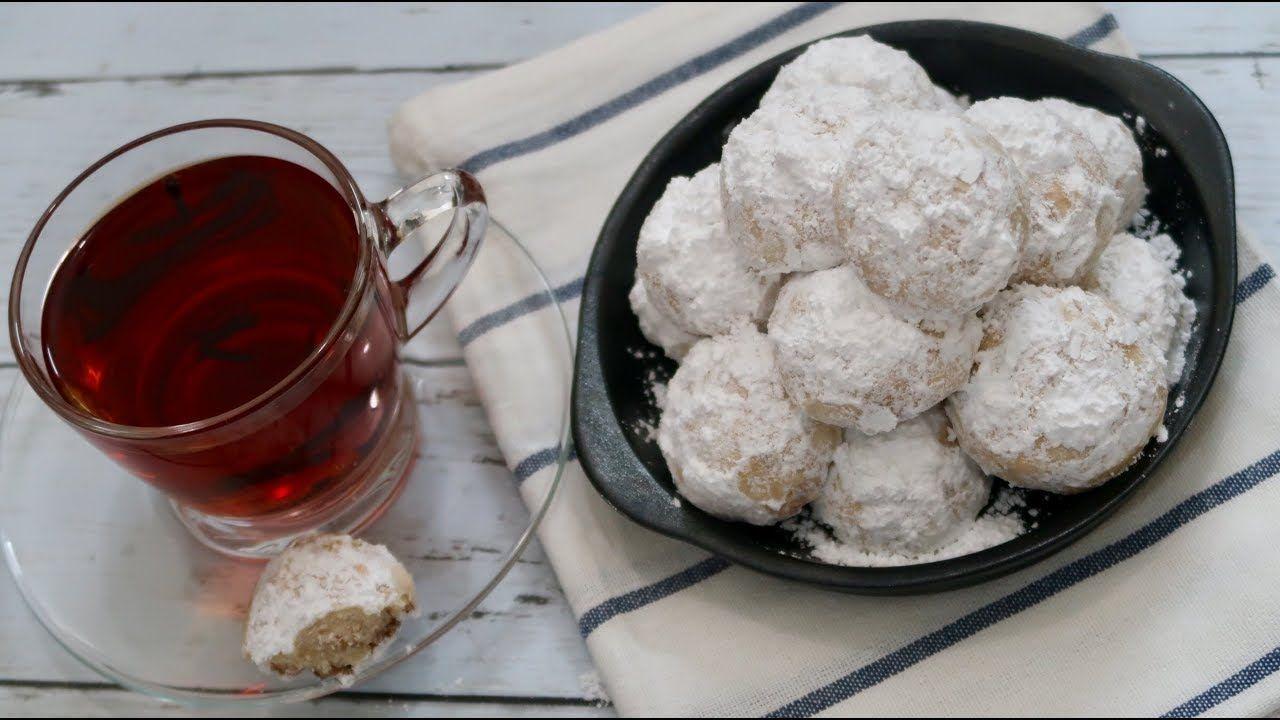 طريقة عمل بسكويت الشاى من المطبخ الروسى How To Make Russian Tea Cookies Recipes Food Yummy Food