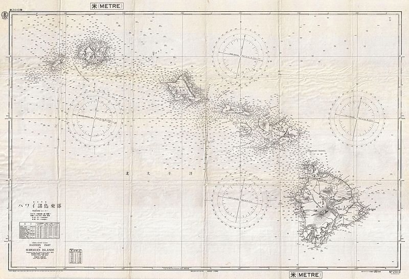File1939 japanese world war ii chart or map of hawaii file1939 japanese world war ii chart or map of hawaii geographicus hawaii gumiabroncs Choice Image
