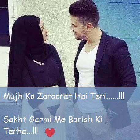 Mujh Ko Zarurat Hai teri!!!!!! | dil ki bat | Love quates