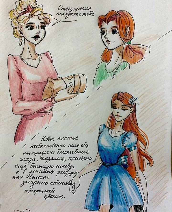 Дейла и Василиса — Часодеи. Часовой ключ | Персонажи книги ...