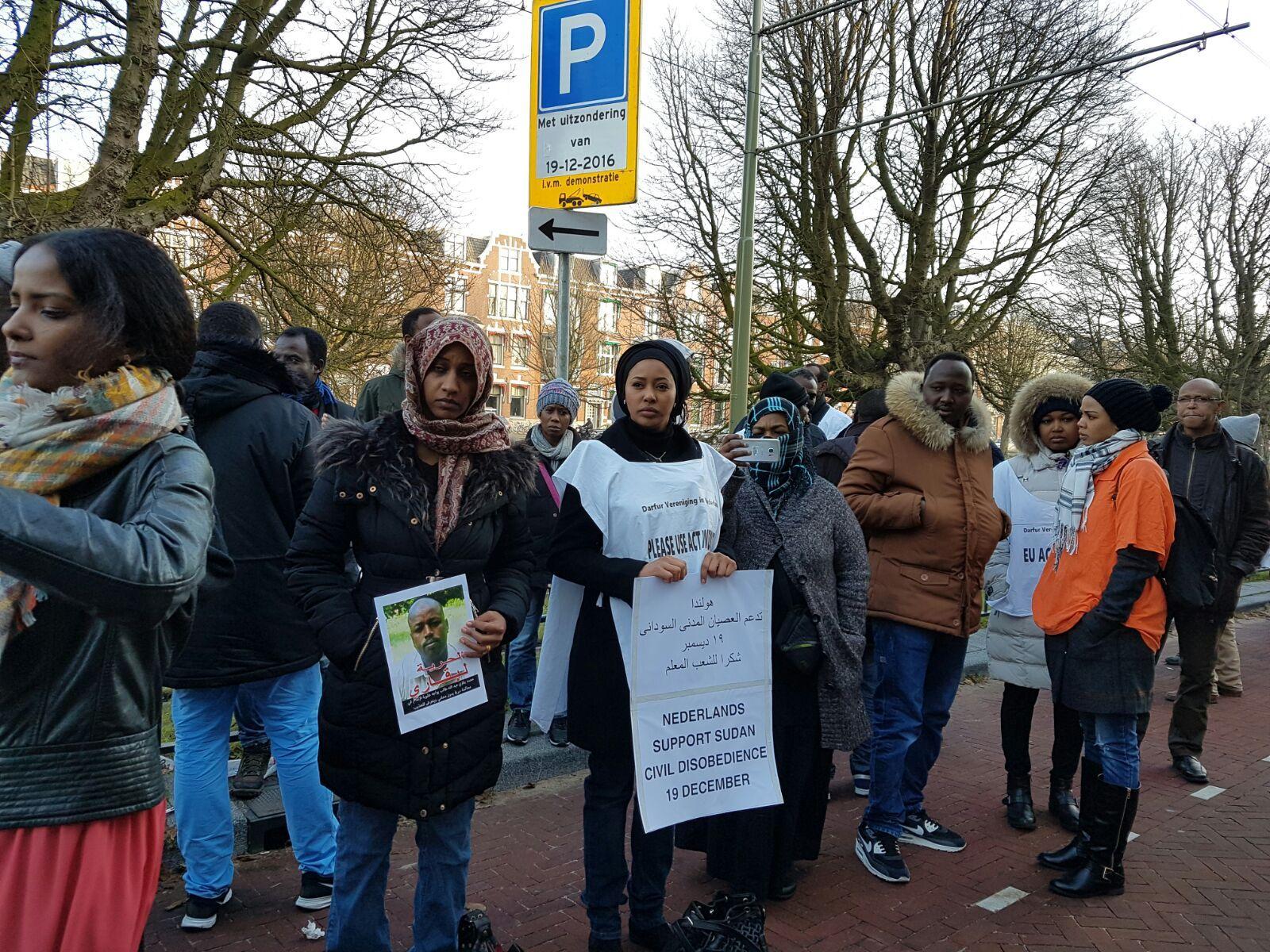 منظمات سودانية  ينظمون مظاهرة حاشدة فى هولندا