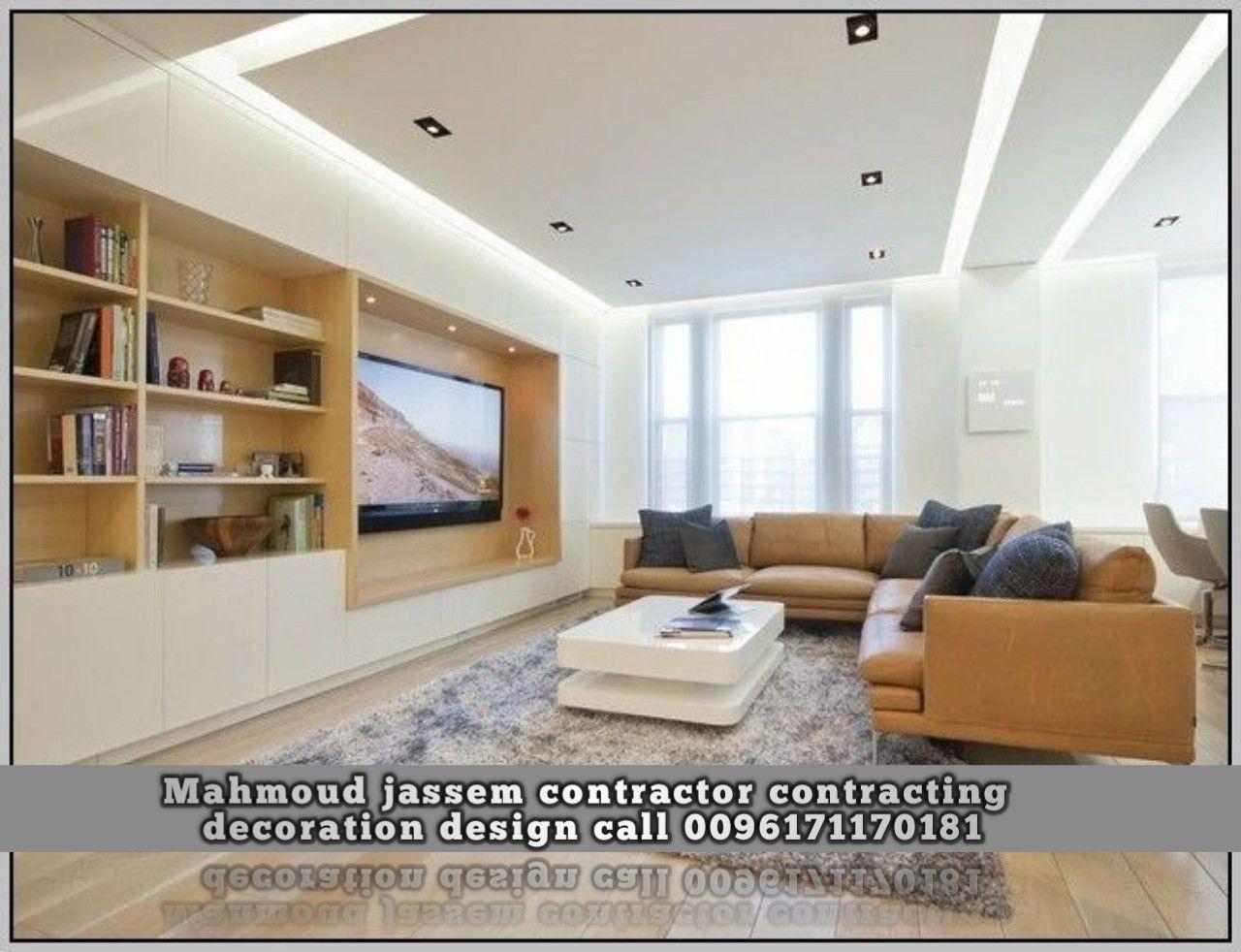 Home decorations and design beirut decor modern house gypsum wood paint designer glass walls wallpaper pourd ceiling will also rh pinterest
