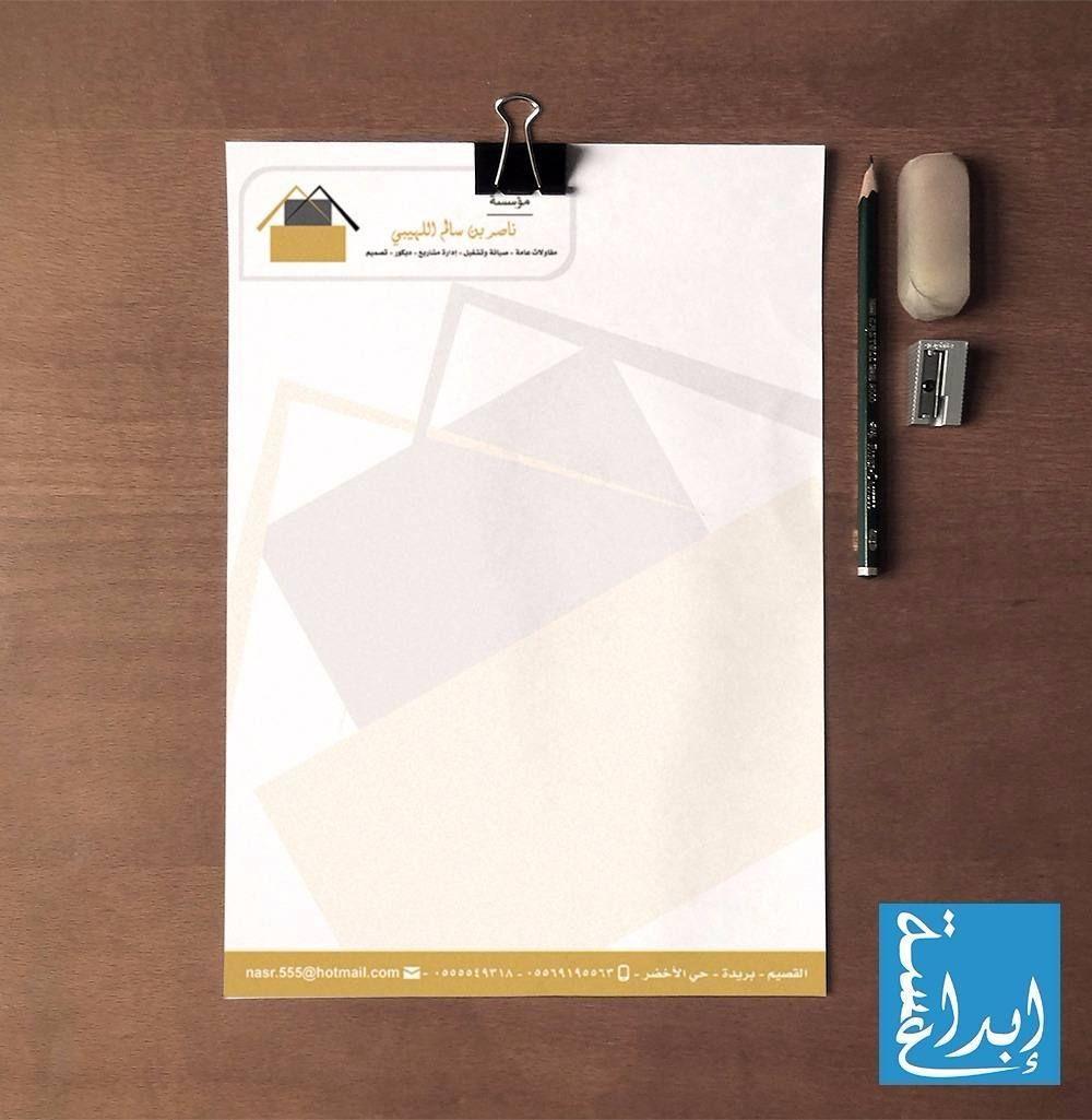Majd Fallaha On Instagram دعاية إعلان طباعة تصميم كروت بزنس كارد بروشورات لوحات ستيكر رول أب فواتير سندات عقود Instagram Posts Design 10 Things