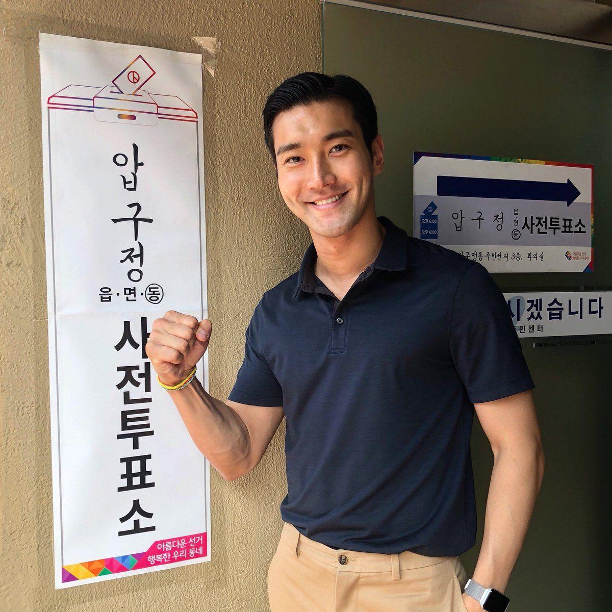 Siwon Choi on Twitter