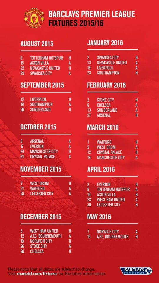 Fixtures 2015 16 Season Official Manchester United Website Manchester United The Unit