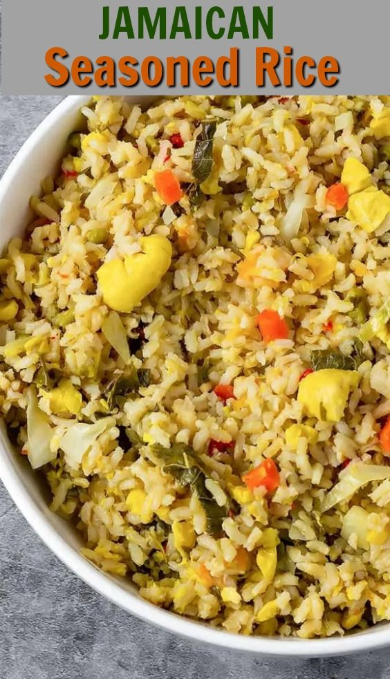 Jamaican Seasoned Rice