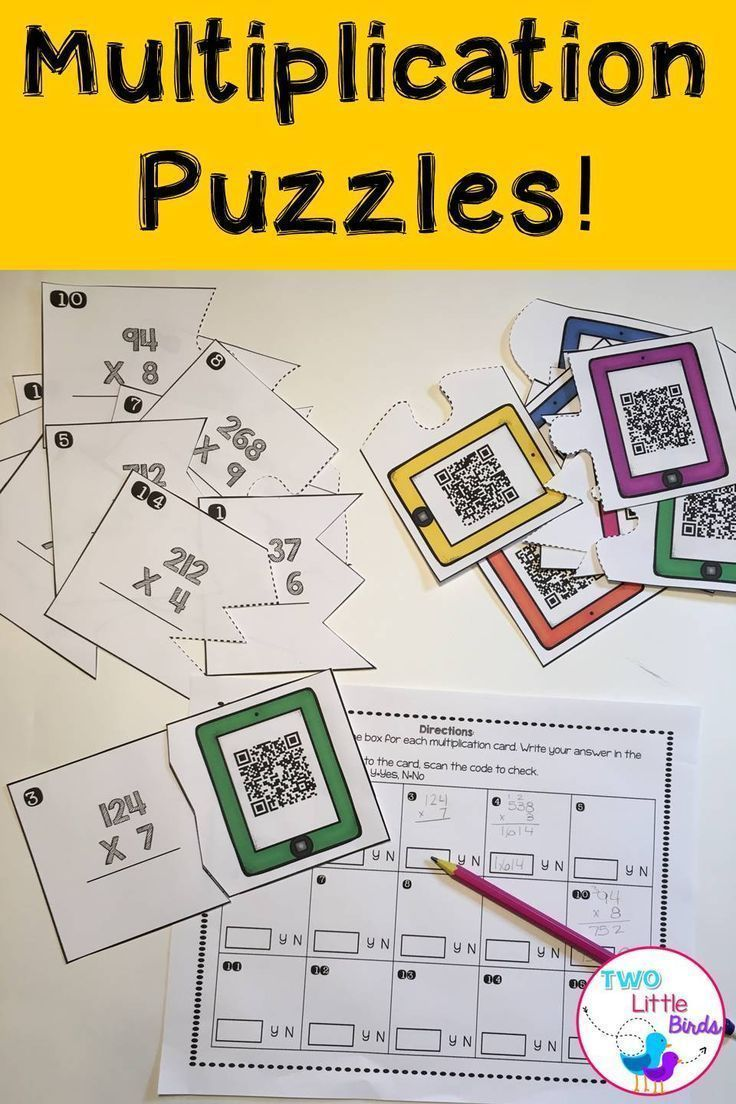 15 Multiplication puzzles with QR codes for students to self correct!