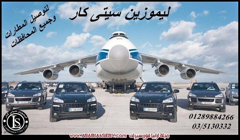 مطار برج العرب Quadcopter Vehicles Alo