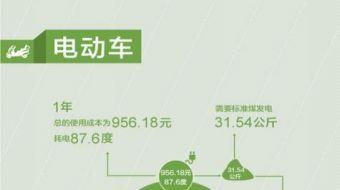 枫丹白露宫中国馆 遭贼 7分钟15件无价宝被盗 国际 太湖明珠网 无锡第一网