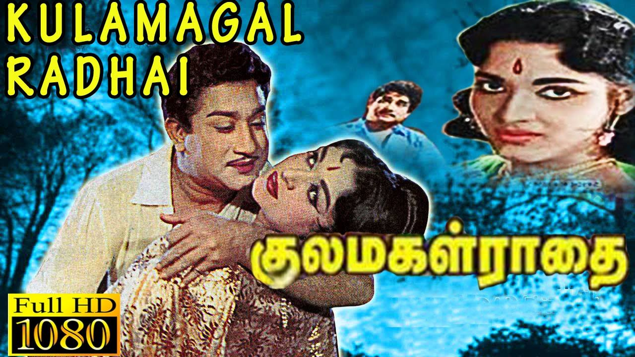 "Watch the tamil romantic movie ""Kulamagal Radhai"" starring Sivaji Ganesan B Sarojadevi Devika and R The film song are reach very well"