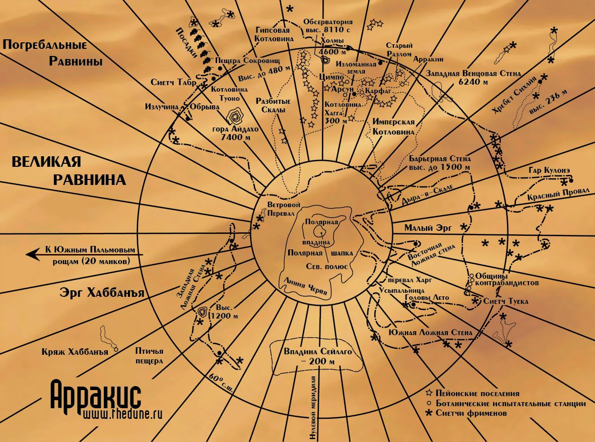 Map of Arrakis | Dune frank herbert, Map, Map art Dune Map on peninsula map, plain map, the hobbit map, strait map, badlands map, channel map, star wars map, wall street map, moon map, brazil map, ringworld map, steppe map, mulholland drive map, lagoon map, paper towns map, estuary map, the maze runner map, cliff map, ark map, star trek map,