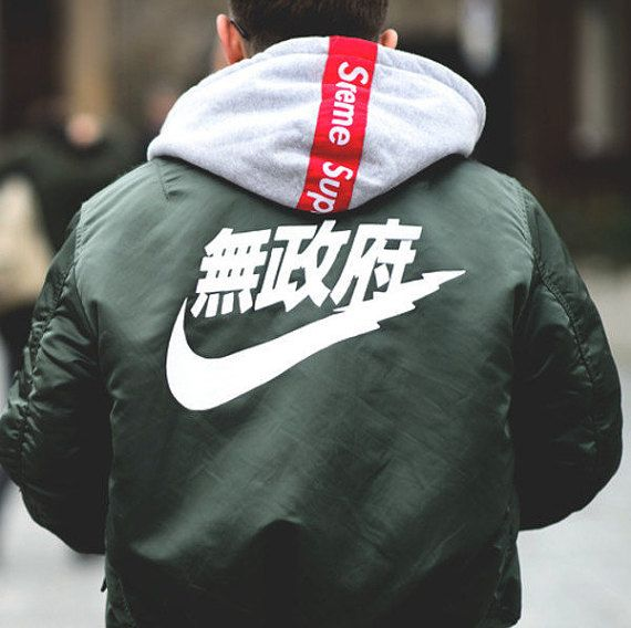 551ad8044 Air Tokyo™ Bomber Jacket Lightweight | Japanese Chinese Nike Inspired Sad  Boys Very Rare Kanji KYC Vintage Yung Lean Black White Festival