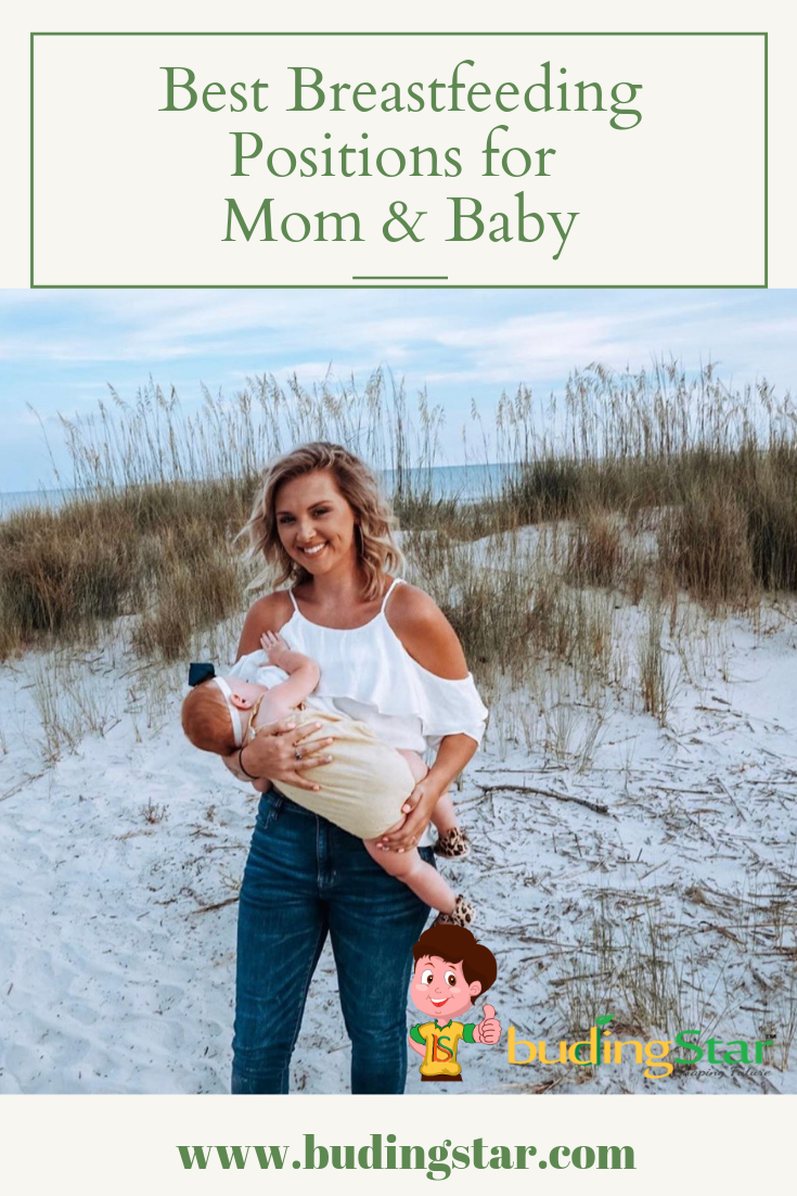 Best Breastfeeding Positions for Mom and Baby