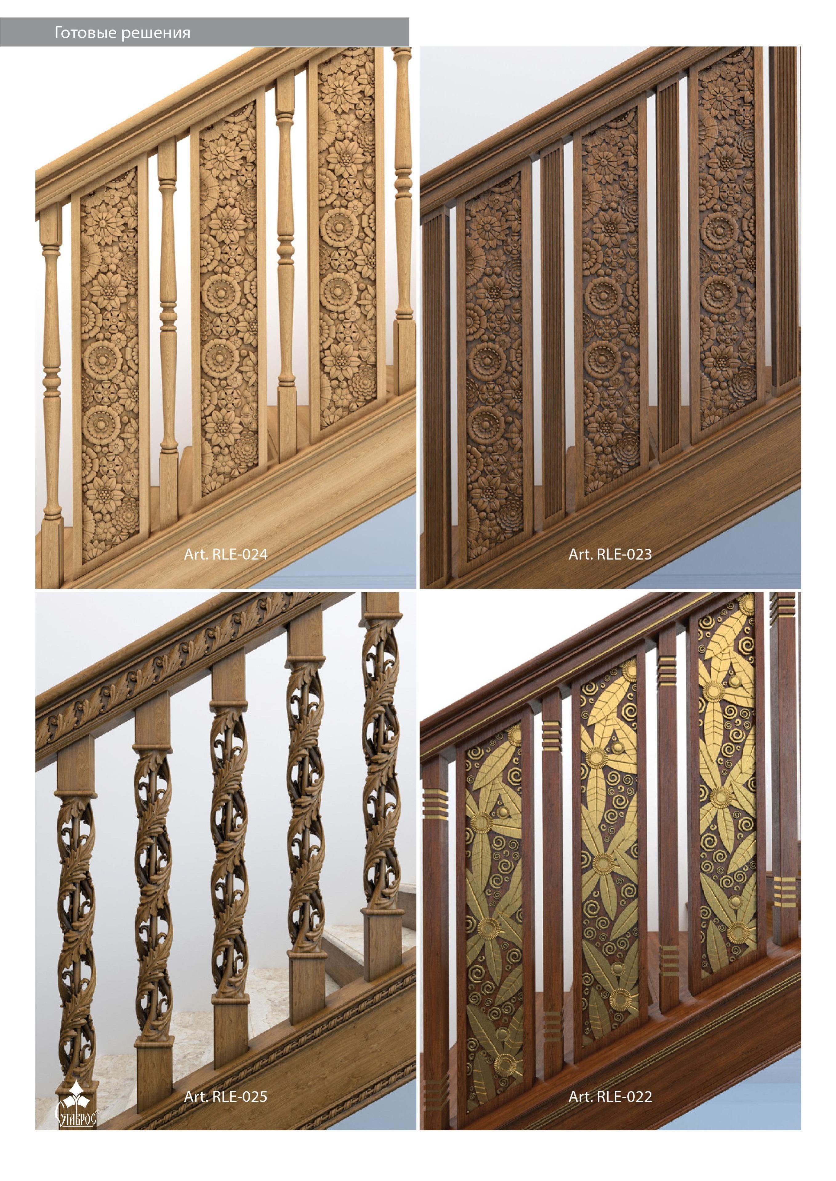 Деревянные колонны резные - столбы и опоры