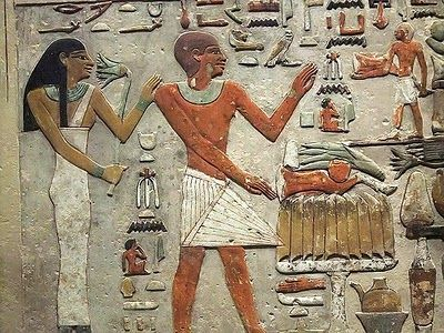 2nd Intermediate Period: Middle Kingdom |History Of Egypt