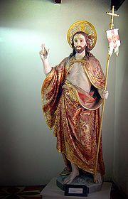 Museu Franciscano de Arte Sacra – Wikipédia, a enciclopédia livre