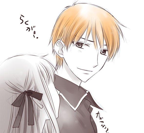 """Kyo And Tohru By Natsuki Takaya """""""