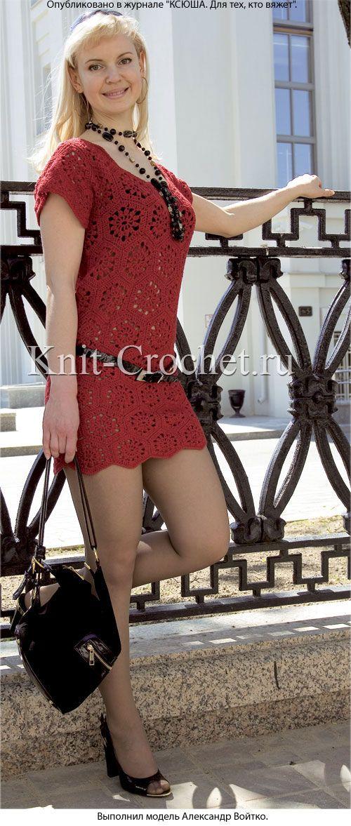 Связанное крючком платье из шестигранников 42-44 размера.