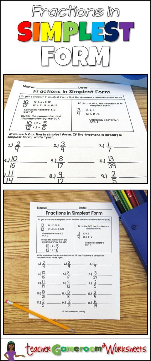 Fractions in Simplest Form (GCF) Worksheet | Educational Finds and ...