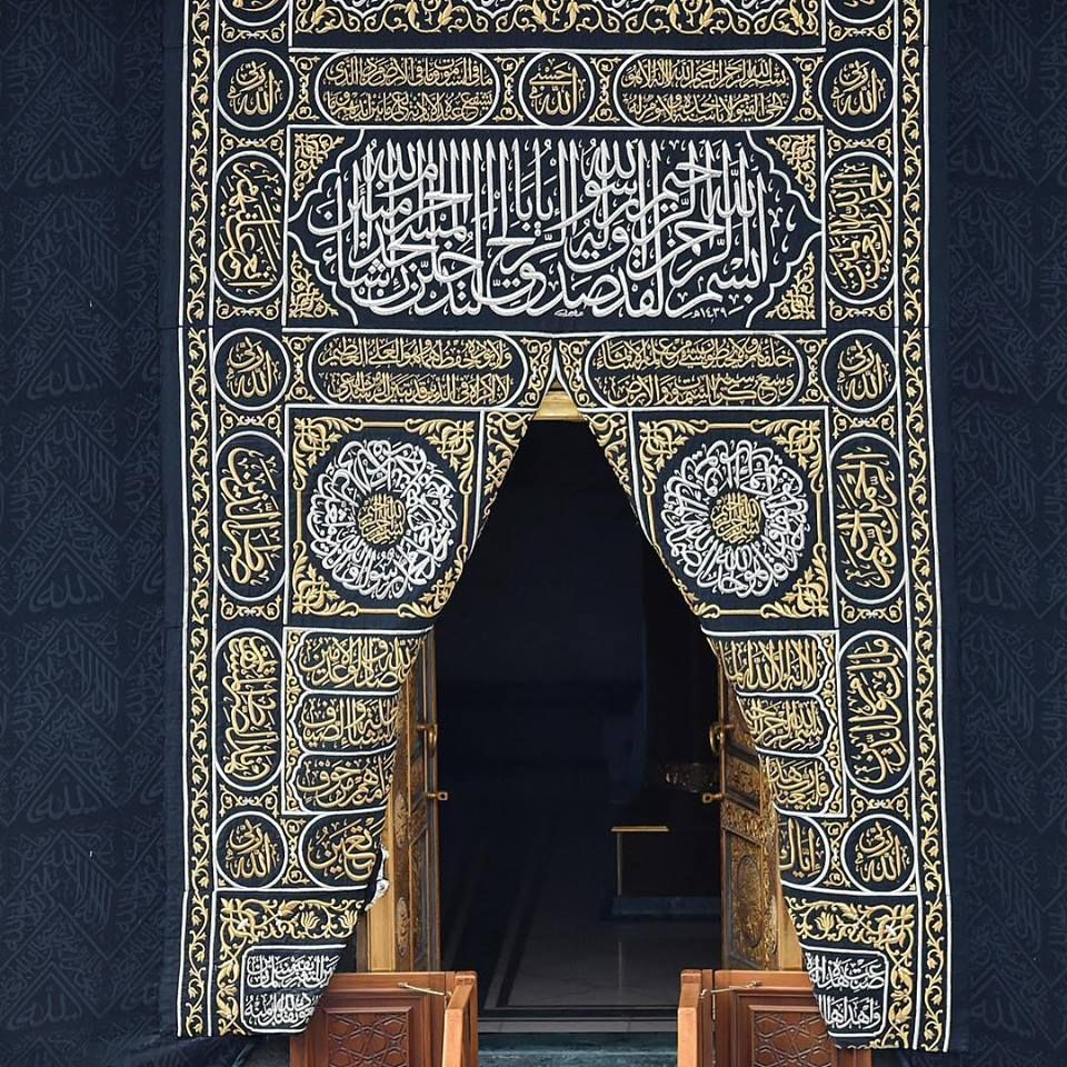 When The Door Of Kaaba Was Opened. Beautiful View ️