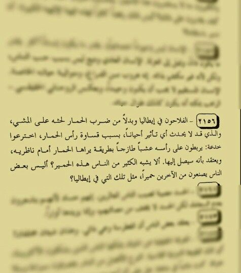 كتاب هروبي الى الحرية الكاتب علي عزت بيجوفيتش Pretty Quotes Quotes Arabic Quotes
