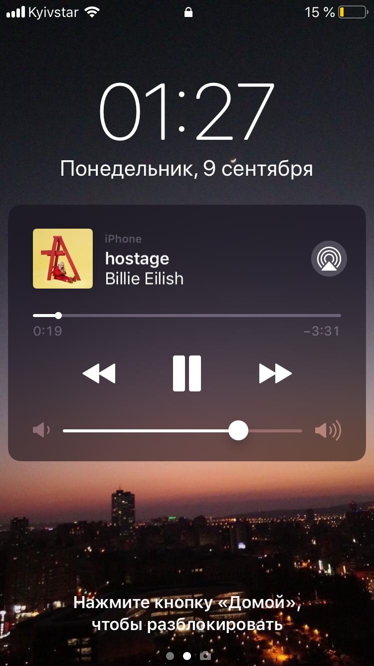 Skrinshot Ekrana Wallpaper Pandora Screenshot Screenshots