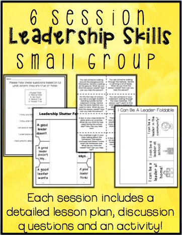 0010 6 Session Leadership Skills Small Group {NO PREP!} Help
