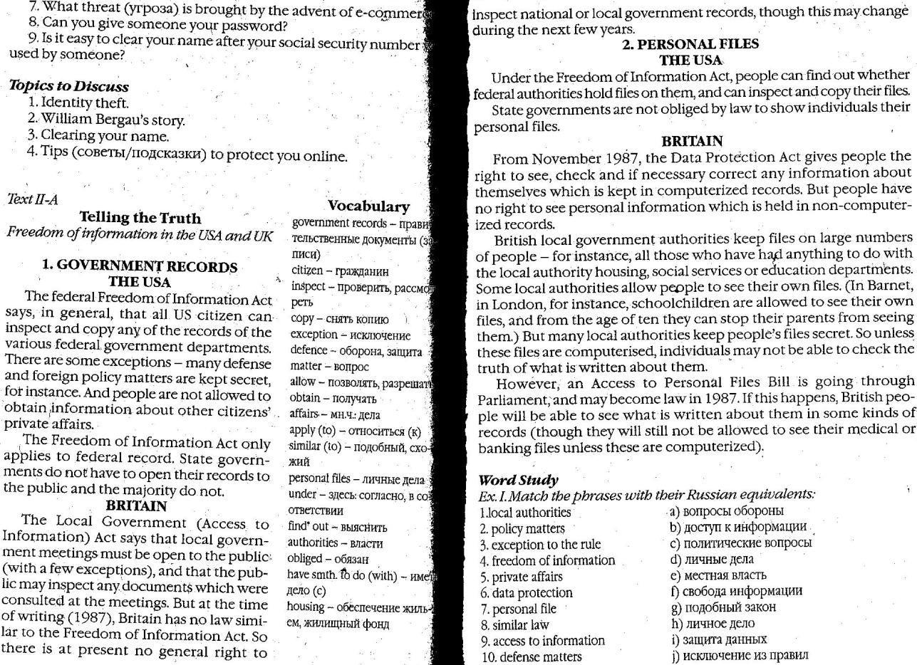 Гдз по этике 6 класс оксана данилевская онлайн