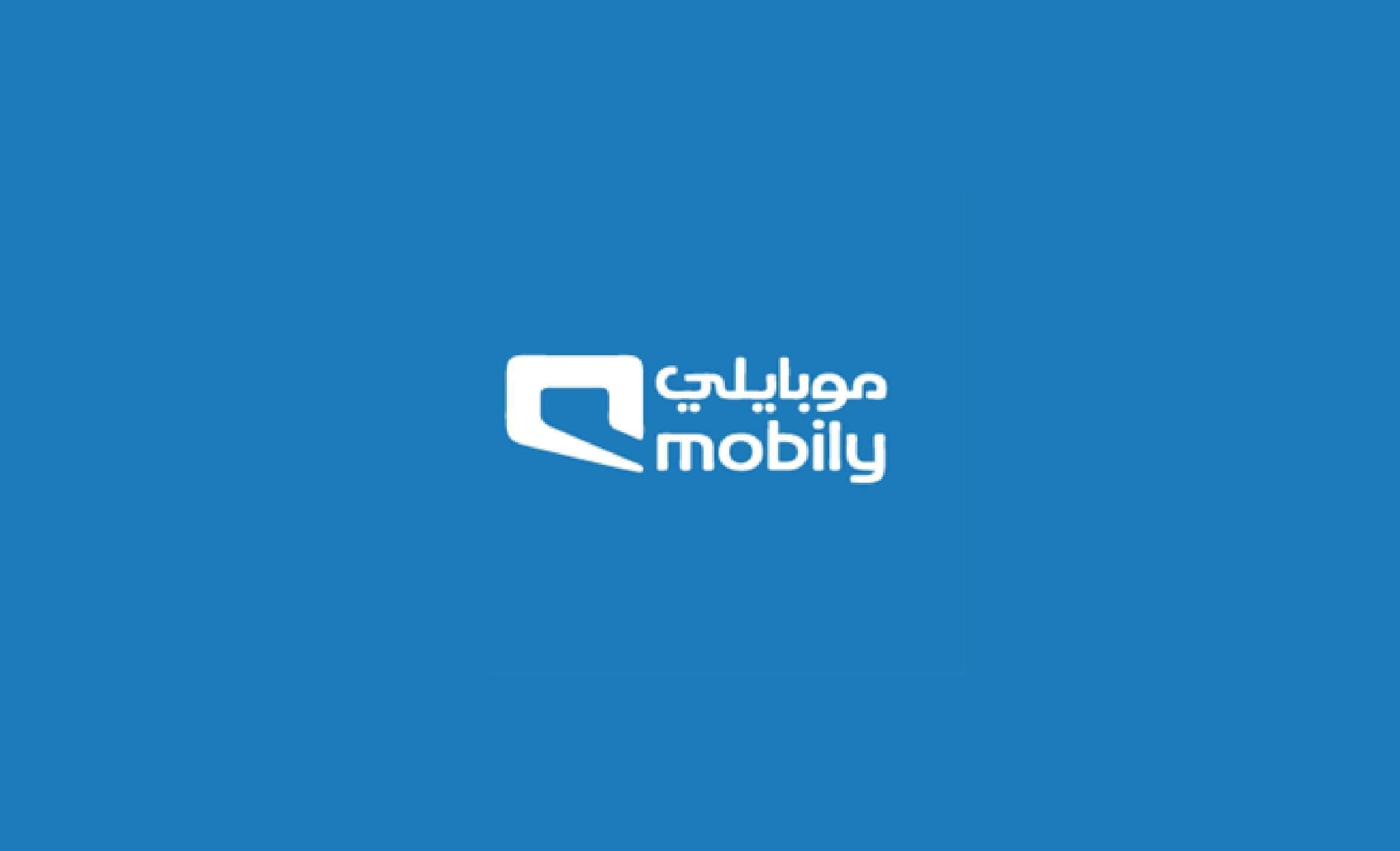 شركة موبايلي تعلن بدء التقديم في برنامج التدريب التعاوني لعام 2021م Allianz Logo Logos Letters