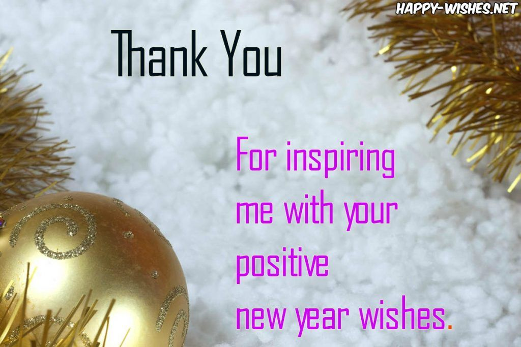 Best Thanks Messages for the new year wishes Wishes for