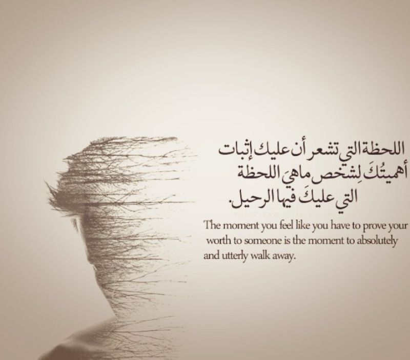 Easier said than done 😕   تصاميم   Arabic quotes, Proverbs