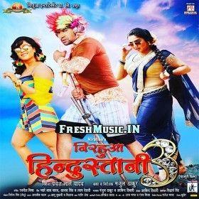 Kannada movie video song villain