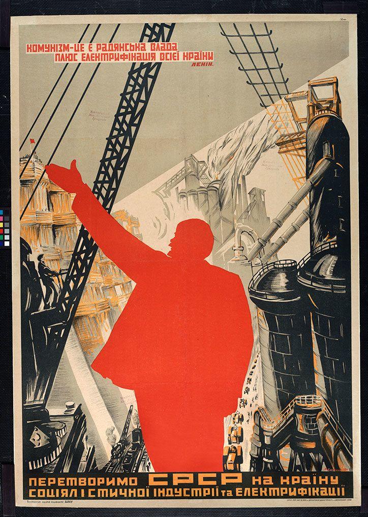 "Russian Propaganda Poster /""MISSION ACCOMPLISHED!/"" Soviet Communist Print"