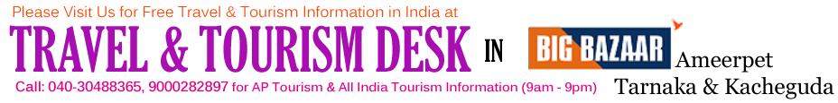 Tourism b tourism rajkot