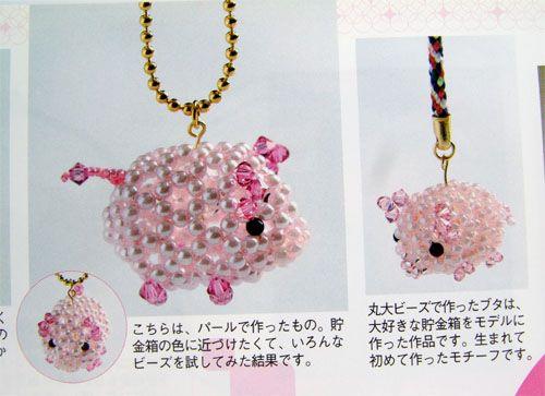 Pig 1 - ▒ 아트비즈 - 비즈공예전문점 ▒ 비즈공예재료,비즈공예도안,DIY,악세사리,핫픽스모티브